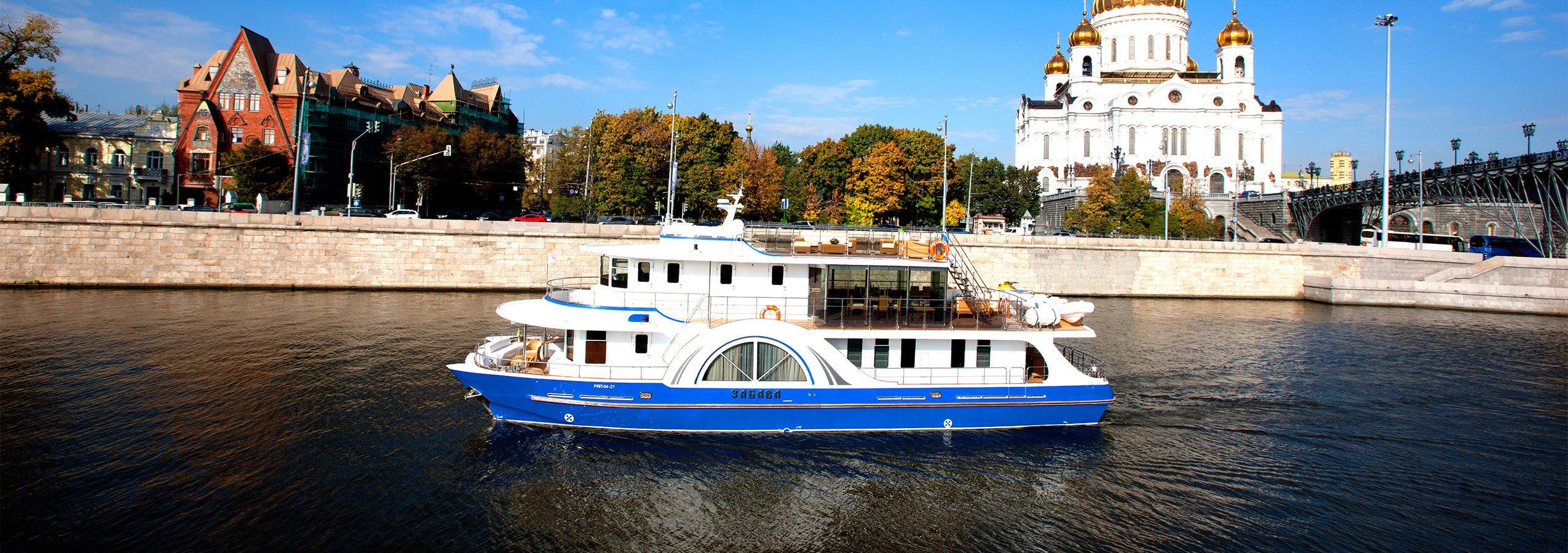 Яхта Забава на день рождения